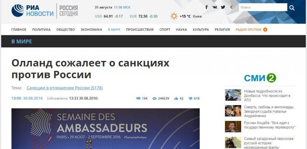 """""""Hollande se lamenta sobre las sanciones a Rusia"""", RIA Novosti"""