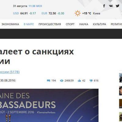 Fals: Hollande regretă sancțiunile împotriva Rusiei