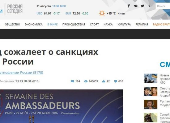 Fake: Hollande regrette les sanction contre la Russie