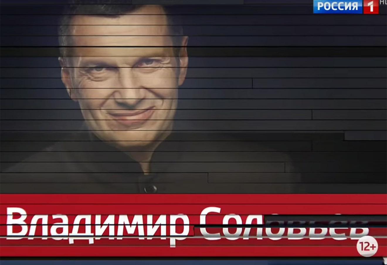Фото: openrussia.org