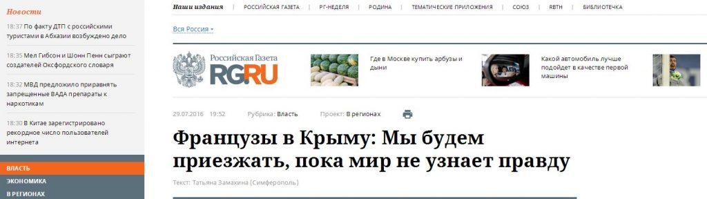 Screenshot Rg.ru