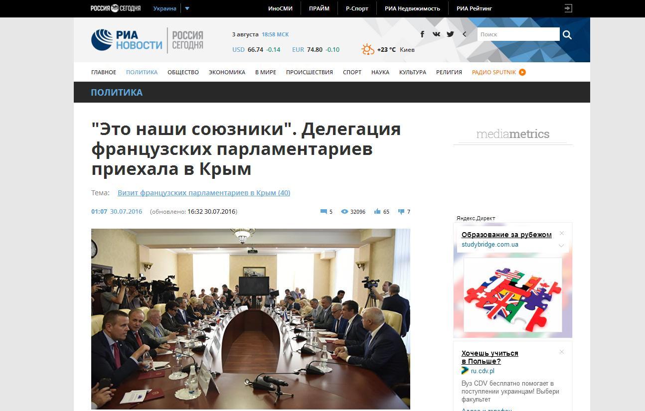 Snímek z webu Ria.ru