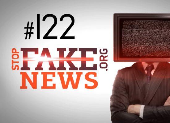 StopFakeNews #122. Как российские СМИ нашли турецкий след в крымских провокациях