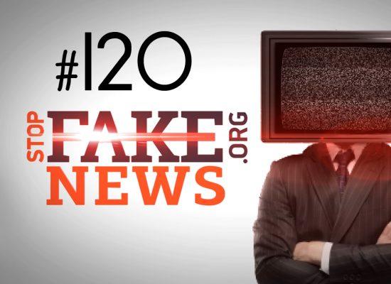 StopFakeNews #120. Дональд Трамп и французские депутаты в Крыму