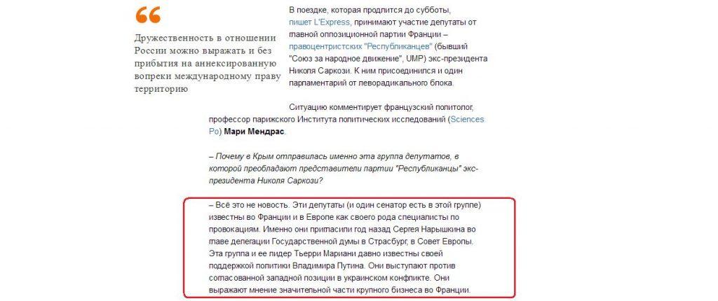 Screenshot Svoboda.org