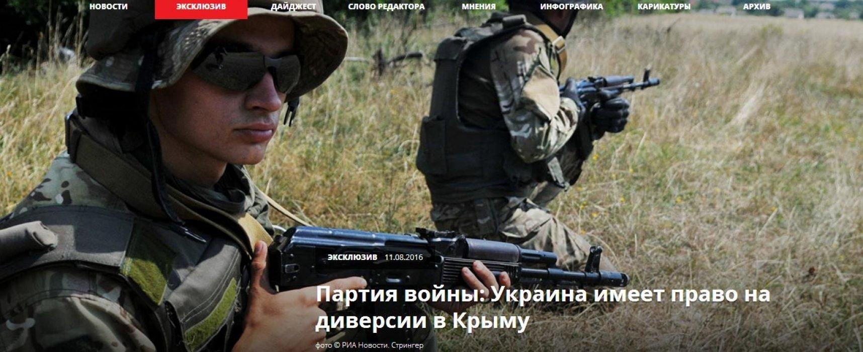 Fake: Ukrajinští politici podporují diverzní akce na Krymu