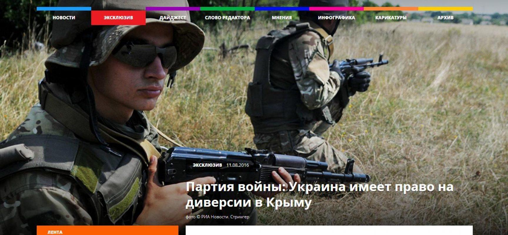 """Fake: I politici ucraini sostengono il """"terrorismo"""" in Crimea"""