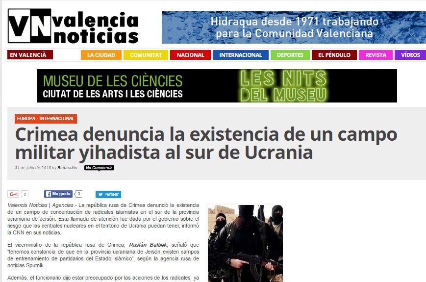 Captura de pantalla de vlcnoticias.com