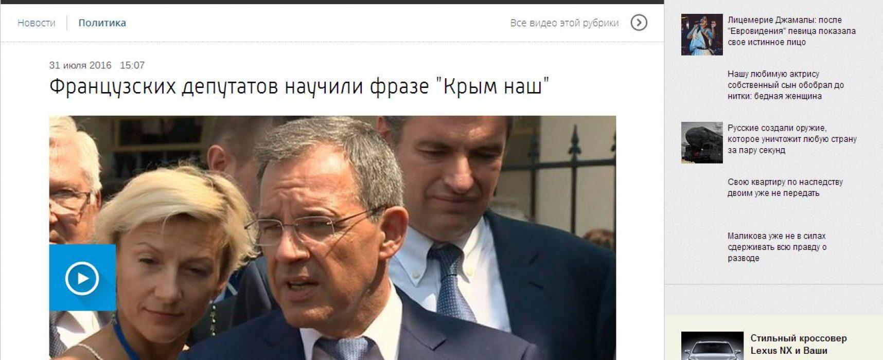 Как российские СМИ использовали визит французов в Крым в целях пропаганды