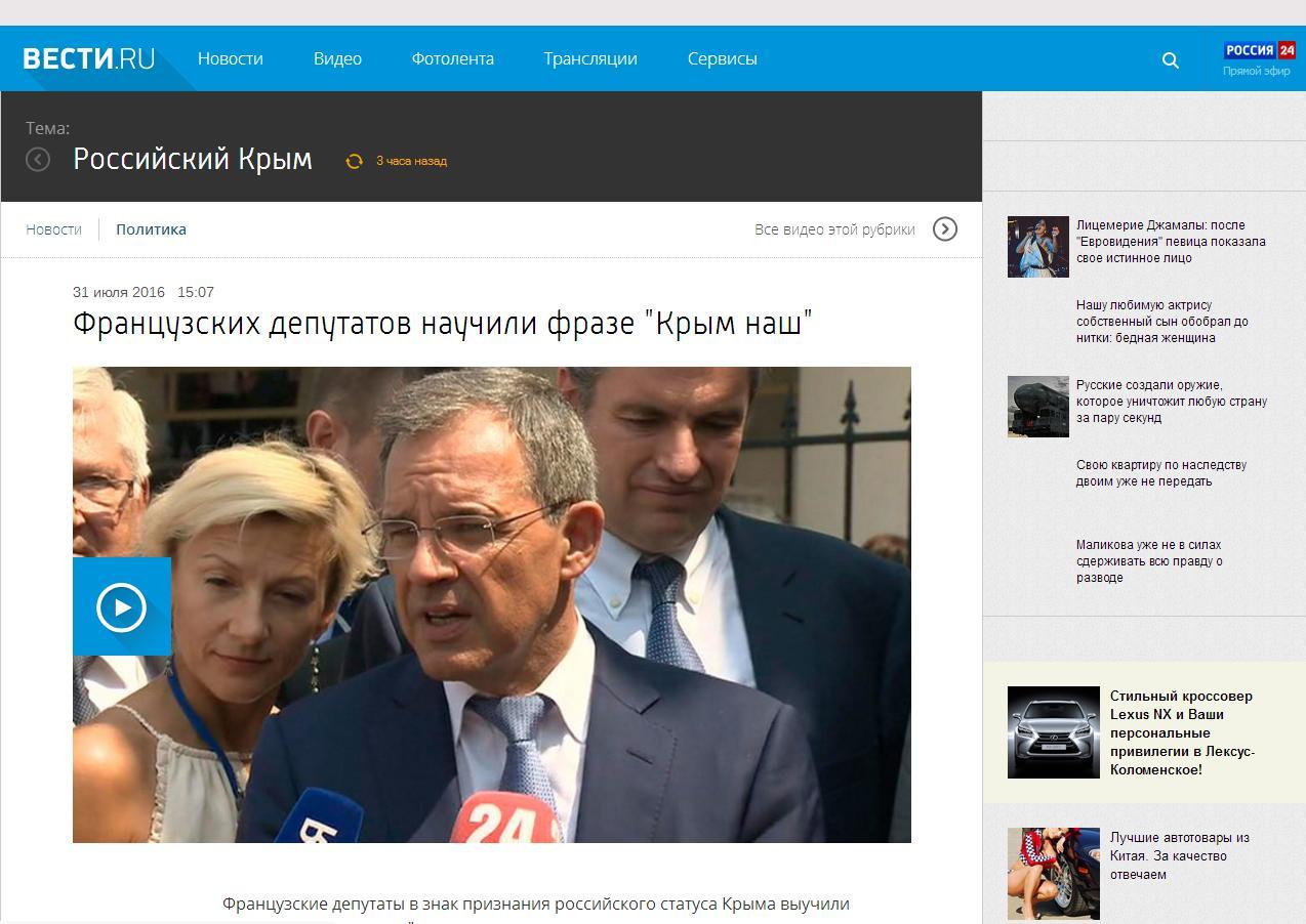 Snímek z webu Vesti.ru