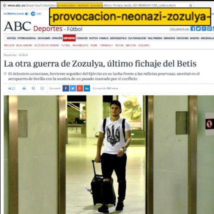 Скриншот на сайта «ABC de Sevilla», в адреса на линка е написано «неонацистска провокация на Зозуля»
