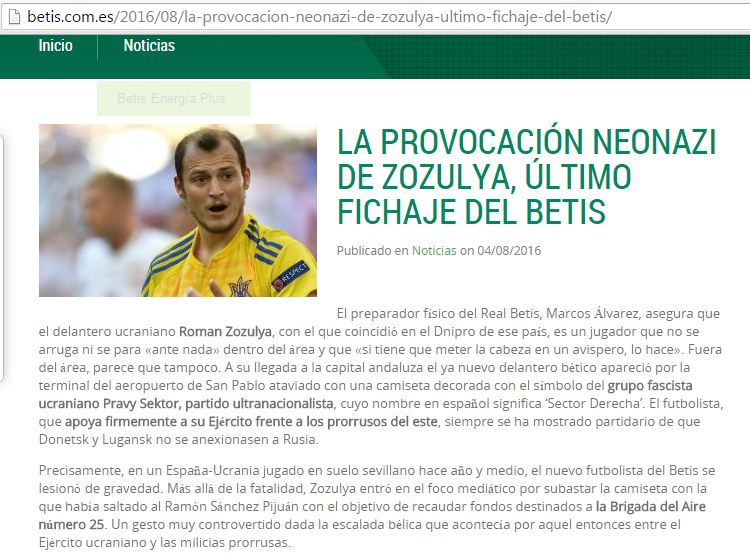 Website screenshot Betis