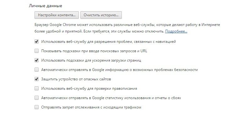 chrome settings9