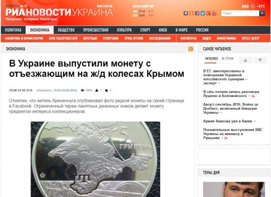 Fake : L'Ucraina abbandona la Crimea