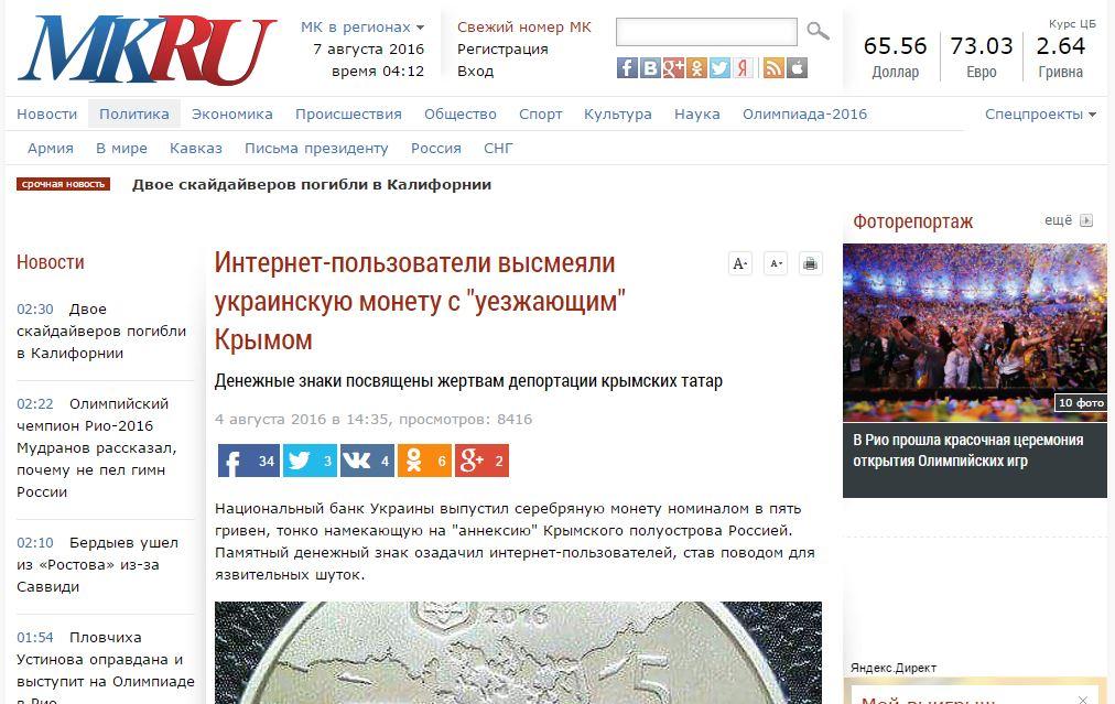 MK.ru
