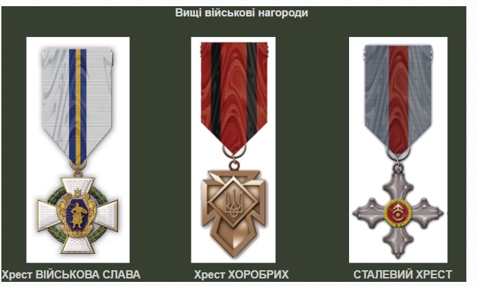 """Скриншот от сайта """"Новинарня"""""""