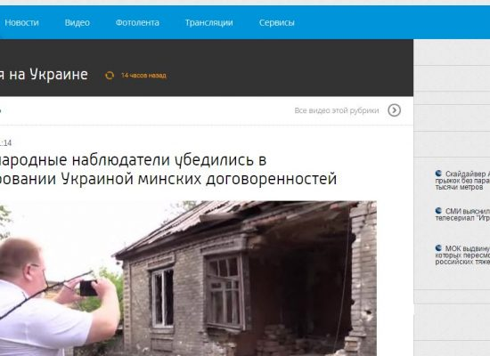 Fake: Les observateurs internationaux constatent que l'Ukraine ne respecte pas les Accords de Minsk