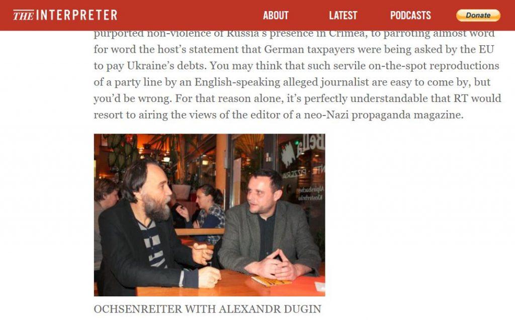 Скриншот на сайта Interpretermag.com