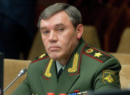 La Dottrina Gerasimov