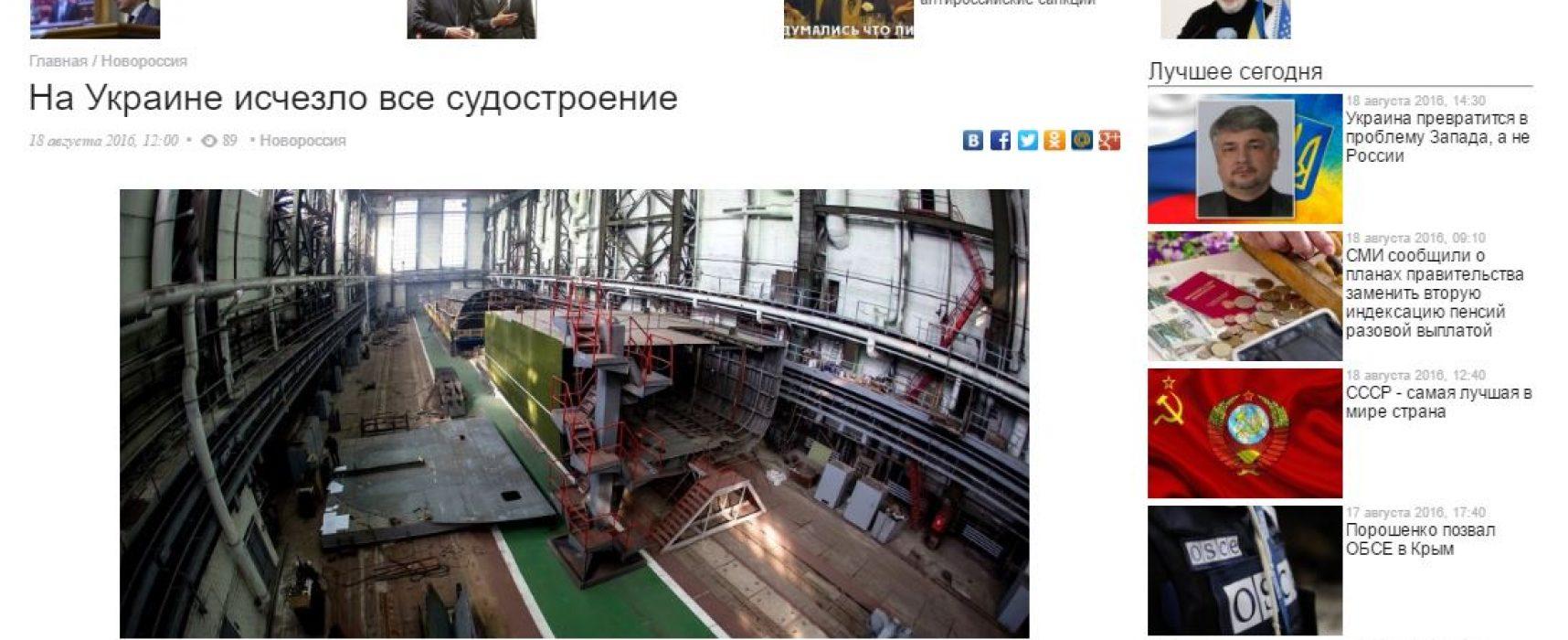 Fake: in Ucraina è scomparsa la cantieristica navale