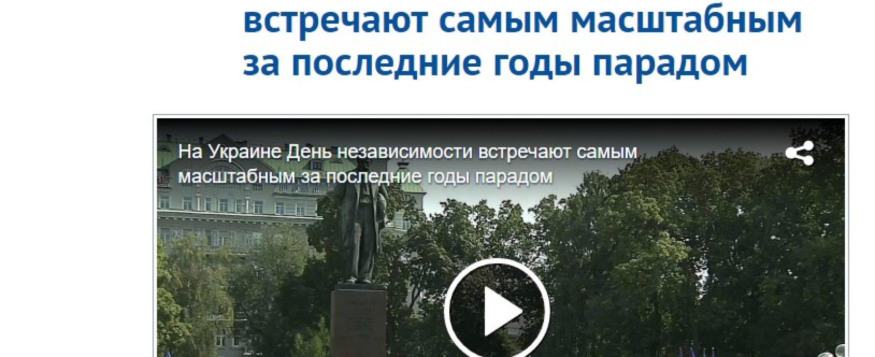 """""""Primer canal"""" ruso mintió sobre la independencia y comercio de Ucrania"""