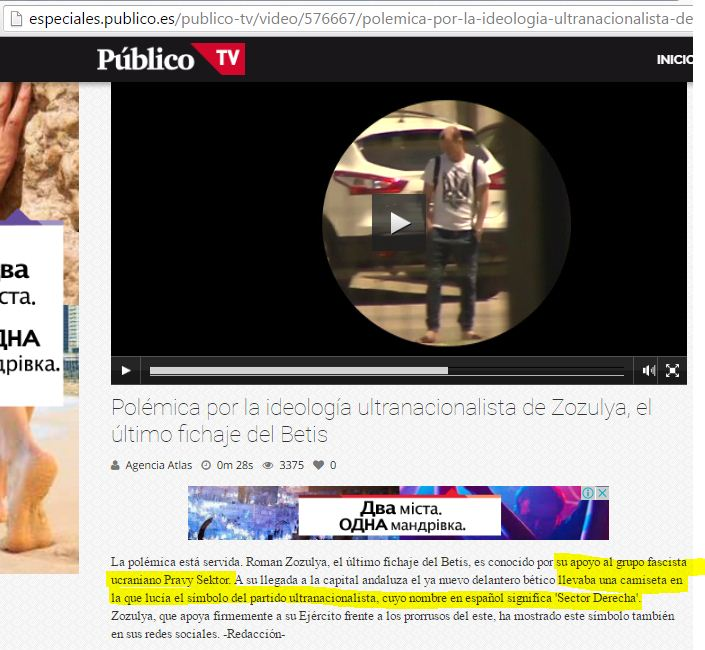 Website screenshot PublicoTV