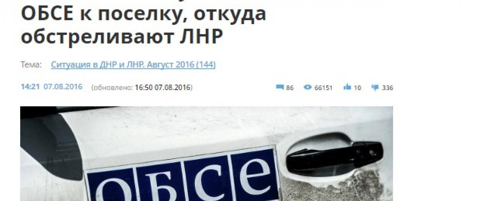 Fake: Ukrajinská vojska brání pozorovatelům OBSE vstoupit do válečné zóny