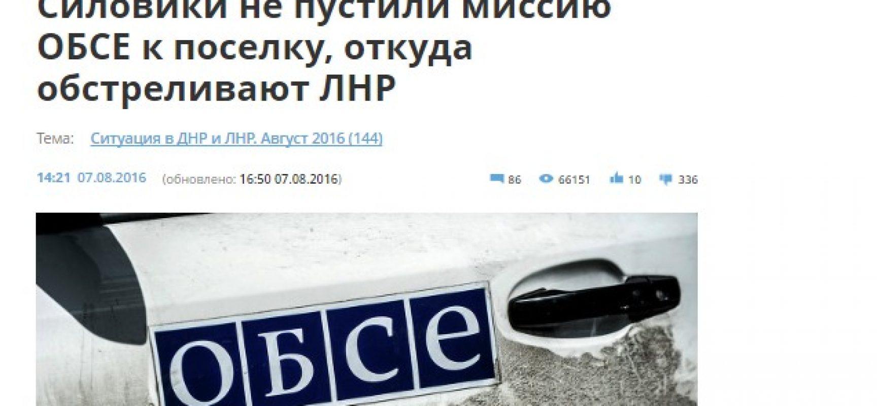 Fake : Militari Ucraini impedisco ad osservatori OSCE di accedere