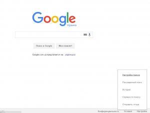 search settings5