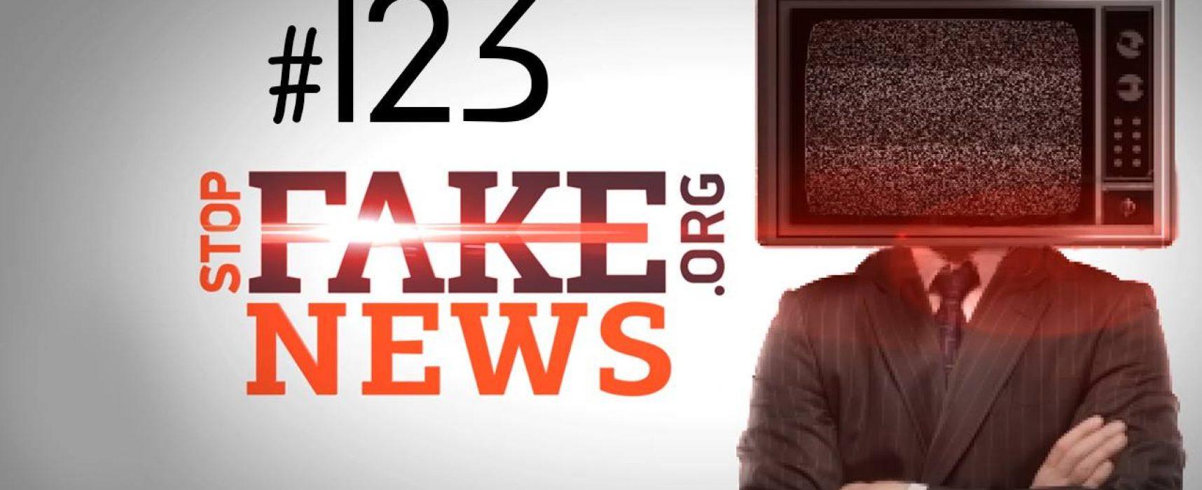 StopFakeNews #123. Доказательства причастности РФ к сепаратистским движениям в Украине