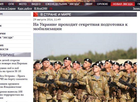 Минобороны опровергает сообщение «Вестей» о секретной мобилизации