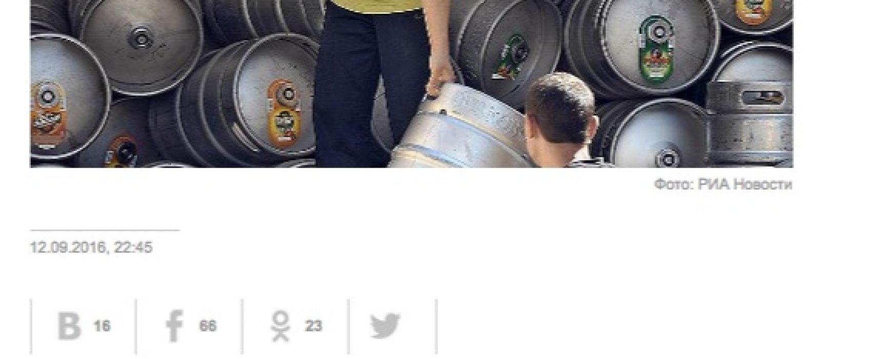 Фейк: Россия увеличила экспорт пива в Украину