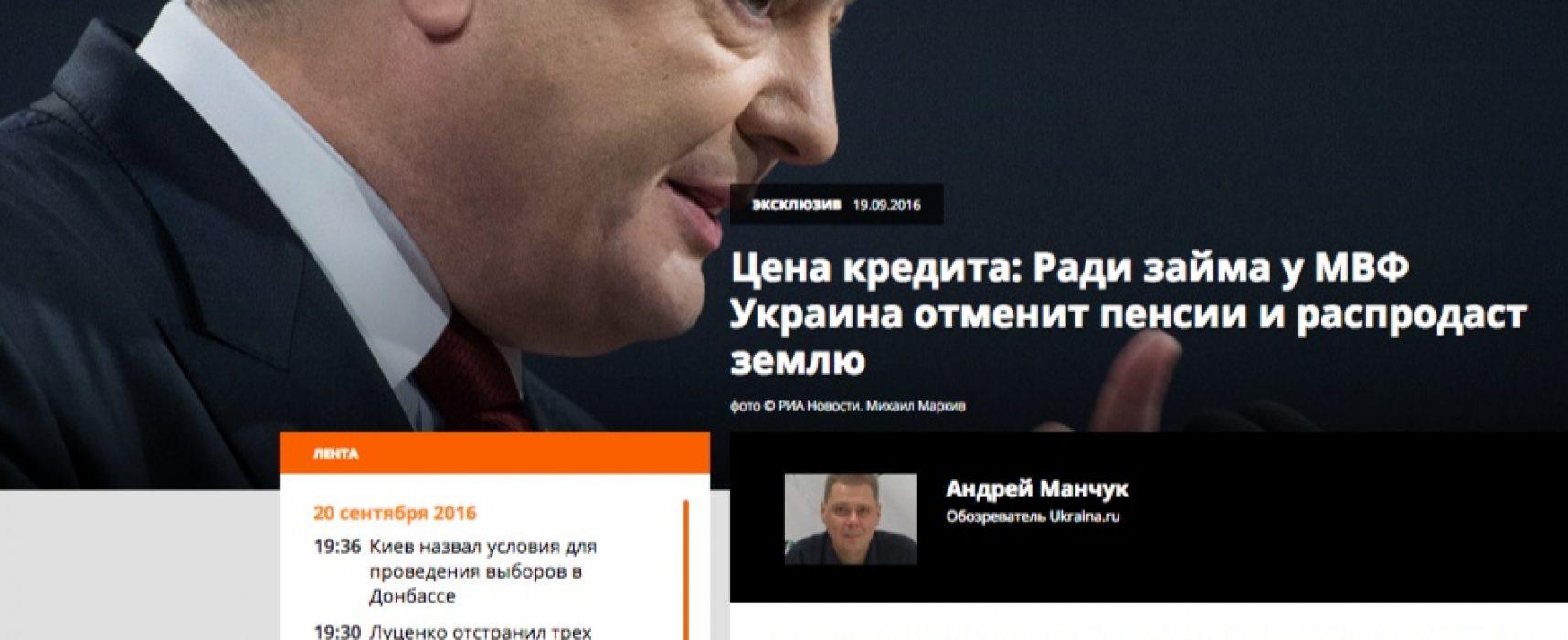 Falso: Para obtener el préstamo del FMI Ucrania cancelará las jubilaciones y venderá la tierra
