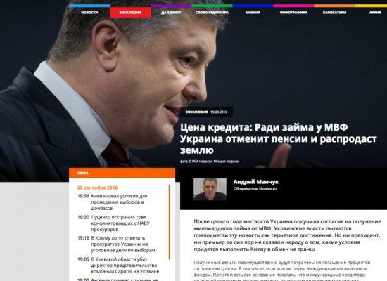 Fake: Ukrajina rozprodává půdu a pozastavuje penze kvůli pomoci Mezinárodního měnového fondu