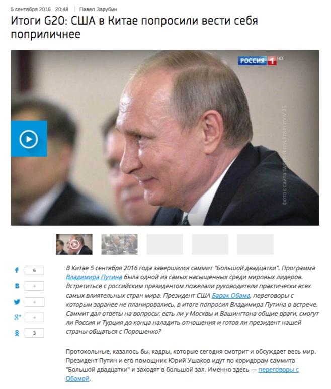 """Captura de pantalla de la nota por """"Rossiya 1"""""""
