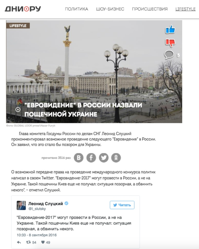 Screenshot dni.ru