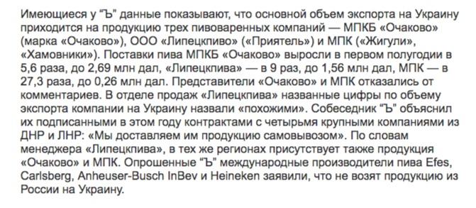 Скриншот на kommersant.ru