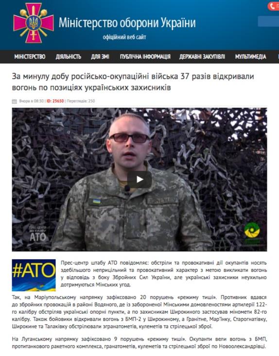 Website screenshot  mil.gov.ua