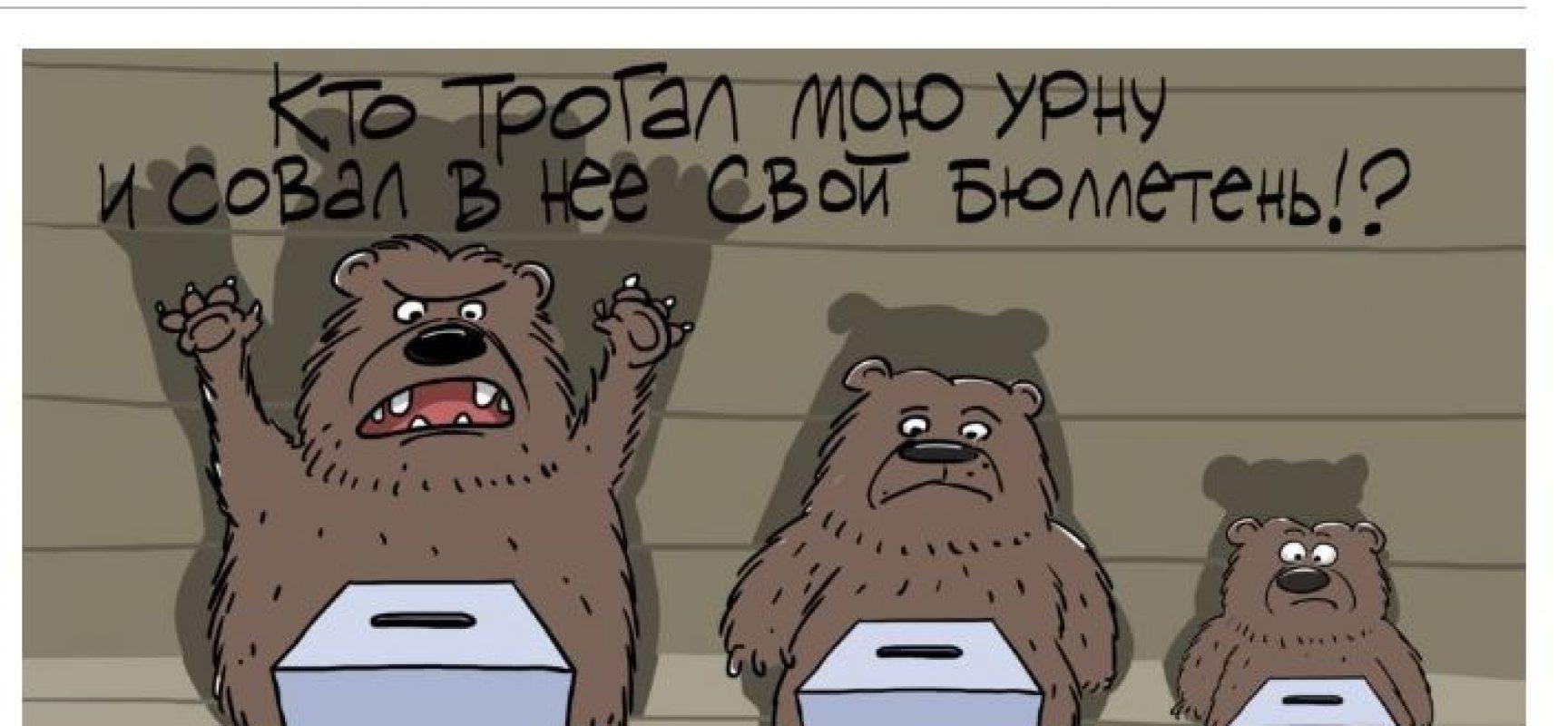 Elezioni nella Crimea occupata