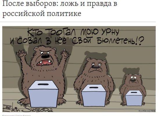 Volby do ruské Dumy se na Krymu nesetkaly s nadšením
