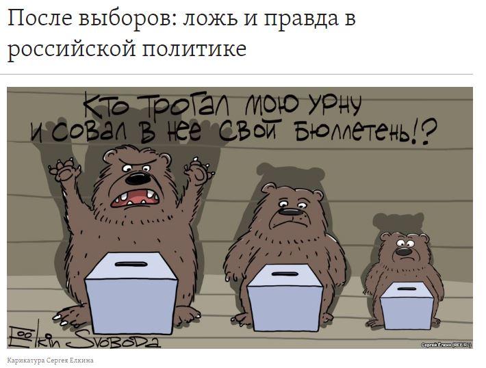 Скриншот ru.krymr.com