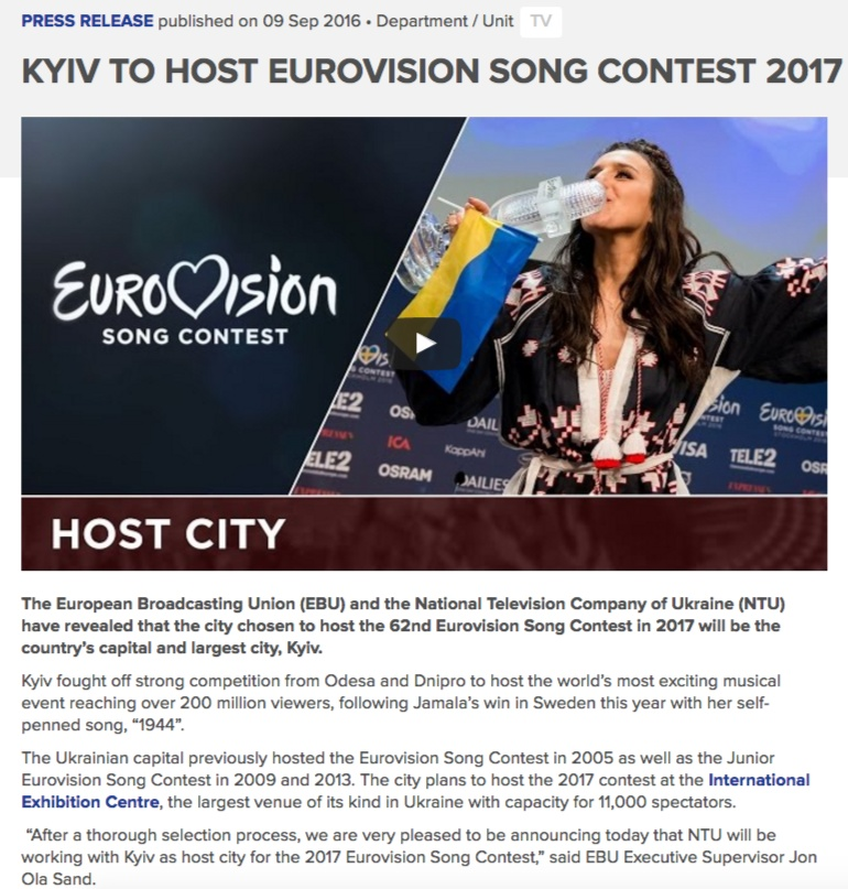 Website screenshot ebu.ch