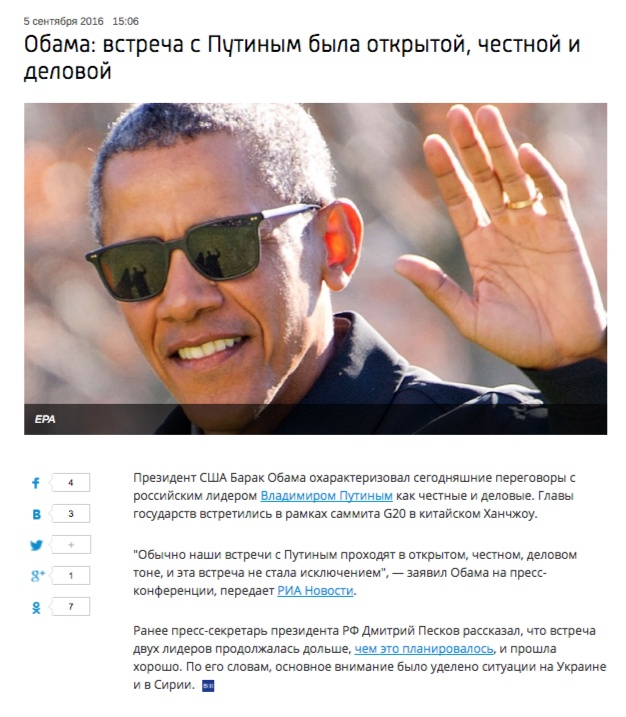 """Obama: la reunión con Putin era sincera, honesta y formal"", Vesti"