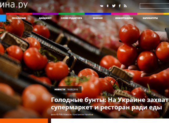 Fake: Food Riots Begin in Ukraine