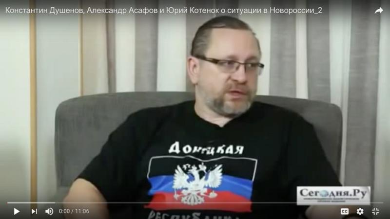 Screen shot of the show, with Kotenok wearing a separatist T-shirt