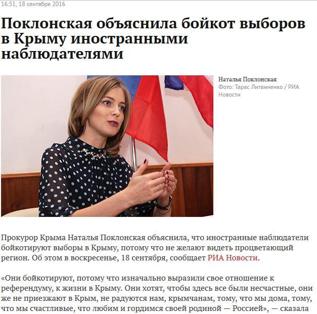 Screenshot lenta.ru