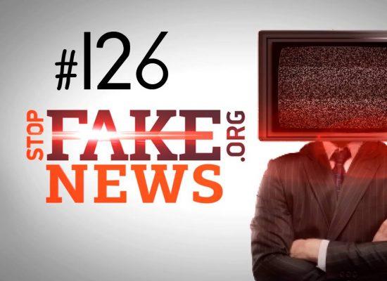 StopFakeNews #126. Российское пиво в Украине и обстрел ОБСЕ