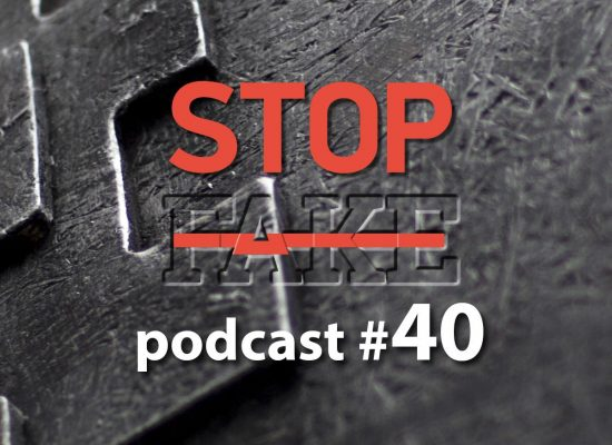 StopFake podcast #40