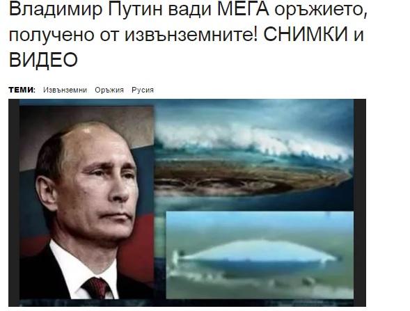 Скриншот на сайта bgnews168.com