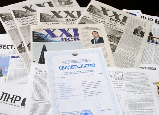 Media in Russian-Occupied Donbass Increasingly Like Those of North Korea, Study Finds